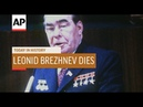 Leonid Brezhnev Dies - 1982 | Today In History | 10 Nov 18