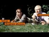 (ENG) Трейлер фильма На игле / Trainspotting.