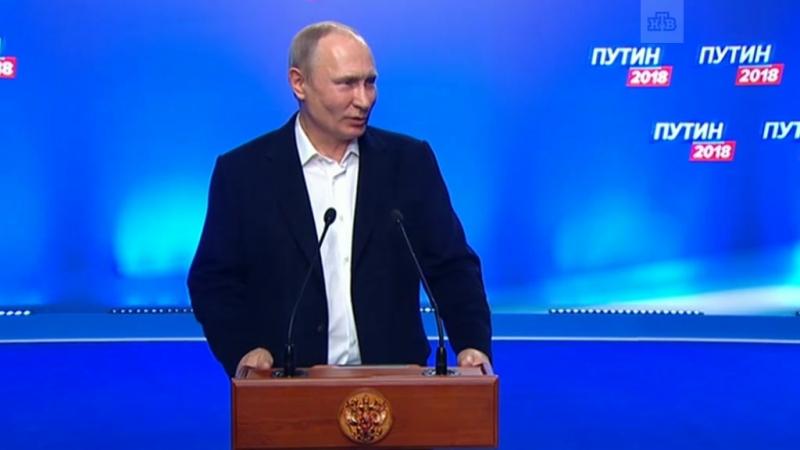 Путин я что, до ста лет сидеть буду