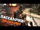 Dying Light the following Пасхалки и чертежи от разработчиков