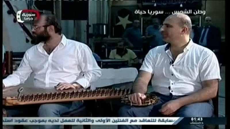 Live: Syrian Drama Channel