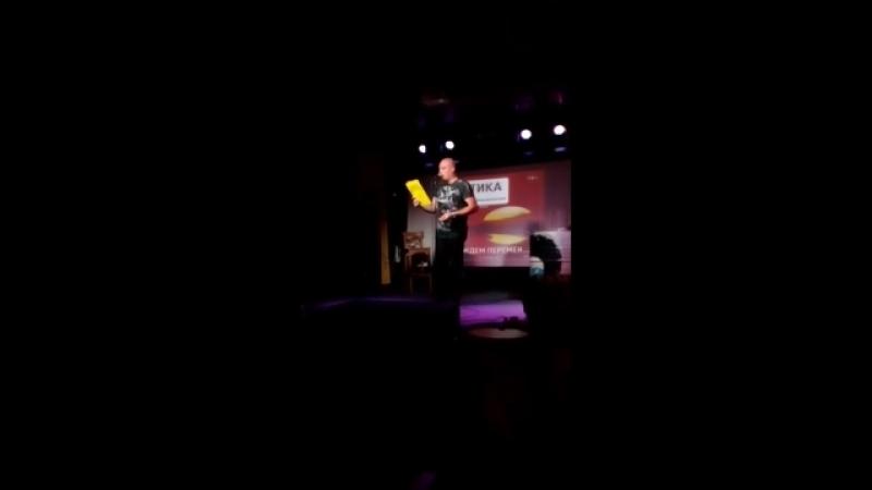 Алексей INGWAZ Белый выступление на ПОЭТИКЕ @SGT. PEPPER'S BAR | 08.07.2018