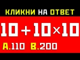 ТЕСТ НА ЭРУДИЦИЮ - 94% ОШИБАЮТСЯ