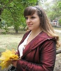 Алена Кулишова