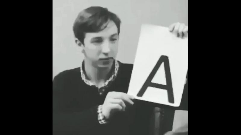 «А»динокий😂