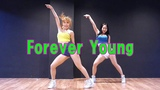 BLACKPINK - Forever Young DANCE PRACTICE