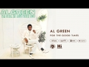 Al Green - For the Good Times (Official Audio) ( 720 X 1280 ).mp4