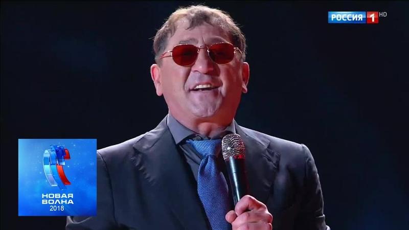 Григорий Лепс — Два Колумба. Новая волна - 2018