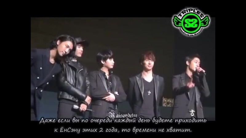 26.10.13 Heo Young Saeng 'My Story - SS501 (rus.sub)