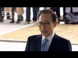 В Сеуле допросили по делу о коррупции экс-президента Республики Корея Ли Мён Бака