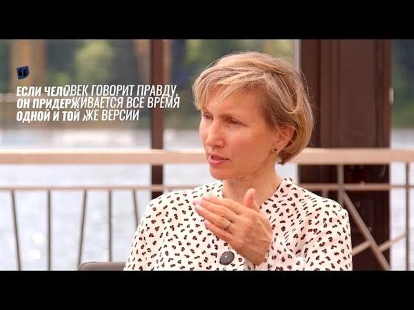 Саша назвал путинский режим бандой еще в 1998 - Марина Литвиненко || Кусочек Правды Е08