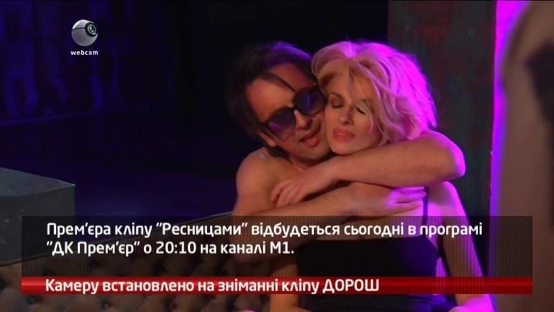 Webкамера Камеру встановлено на зніманні клипу співака ДОРОШа 24 05 2018