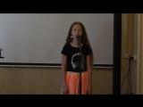 Отчетный концерт 3 часть СОЛО