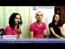 """О проекте """"Живая медиашкола в прямом эфире"""" и Мамино-LIVE- Анастасия Пермякова, продюсер"""