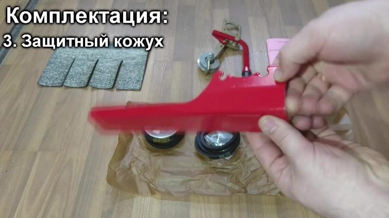 Косилка роторная Заря КР 05 000 03 на мотоблок Нева Ока МБ Caiman внешний вид