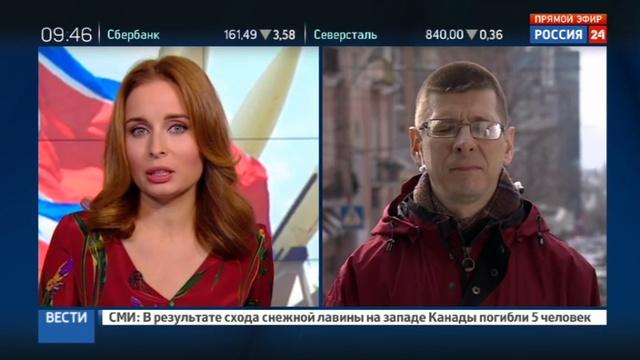 Новости на Россия 24 • США развернули к берегам Кореи авианосец Карл Винсон