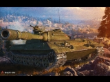 Flaming_Farts|Обьект 430у- 3 отметка на подходе|  World of Tanks.