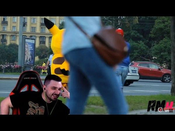 ХАРД ПЛЕЙ СМОТРИТ: Поймать Пикачу / Pokemon Go Prank