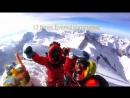 Короткий ролик о путешествии на вершину мира 2017