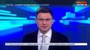Новости на Россия 24 • Во Флориде сурдопереводчицу обвинили в мошенничестве