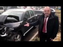 Боль мужа от разбитой женой машины Сергей Адилов