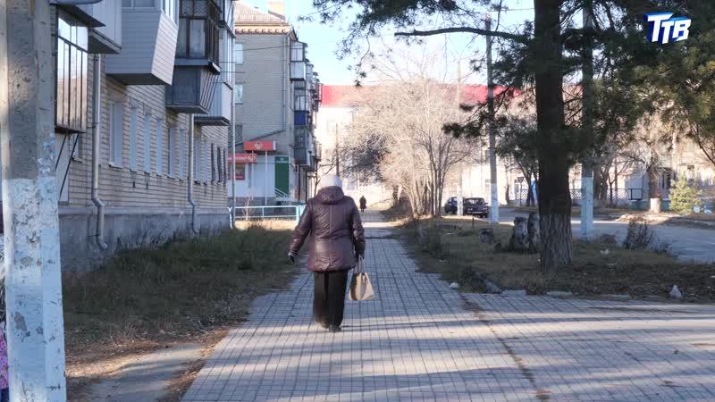 Жители п. ГРЭС будут платить по квитанциям энергокомпании.