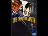 Дарующий бессмертие The Immortalizer, 1989 Сербин,720