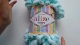 Пряжа Ализе Пуффи. Купить в Тольятти. Магазин пряжи