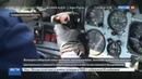 Новости на Россия 24 Вспышка сибирской язвы на Ямале полностью ликивидирована