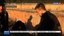 Новости на Россия 24 • Украинские бандиты оставили без питьевой воды население нескольких городов ЛНР