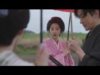 Akari Hayami - Naruto Hijo (Ep6) NHK BS Premium 20180525