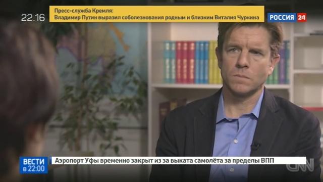 Новости на Россия 24 • Из московской больницы Кара-Мурза скрылся в неизвестном направлении