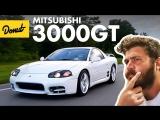 Въехать в суть / Up To Speed - Всё, что вам нужно знать о Mitsubishi 3000GT / GTO [BMIRussian]
