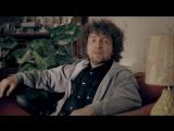 Городские легенды (Urban Myths s01e01) Дэйв и Боб Дилан