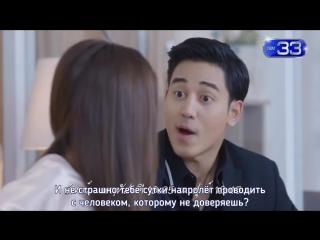 Тизер 2 руc.саб Замена / Khun Mae Suam Roi
