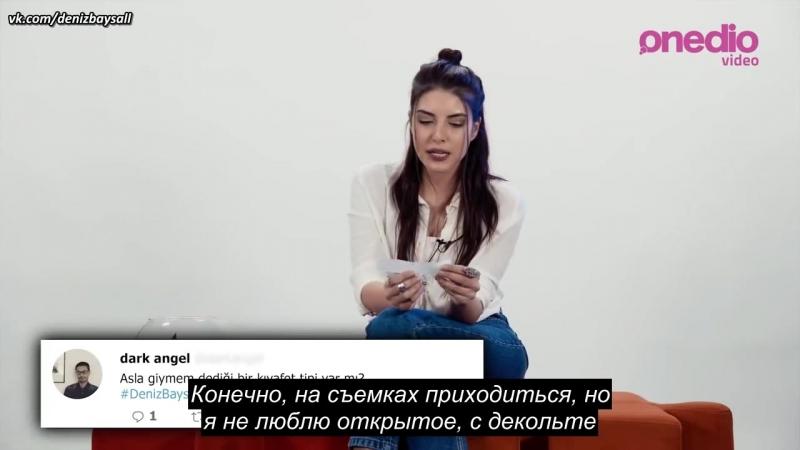 Sosyal Medyadan Gelen Soruları Yanıtlıyor (рус. субтитры)