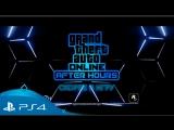 Обновление GTA V - After Hours   PS4