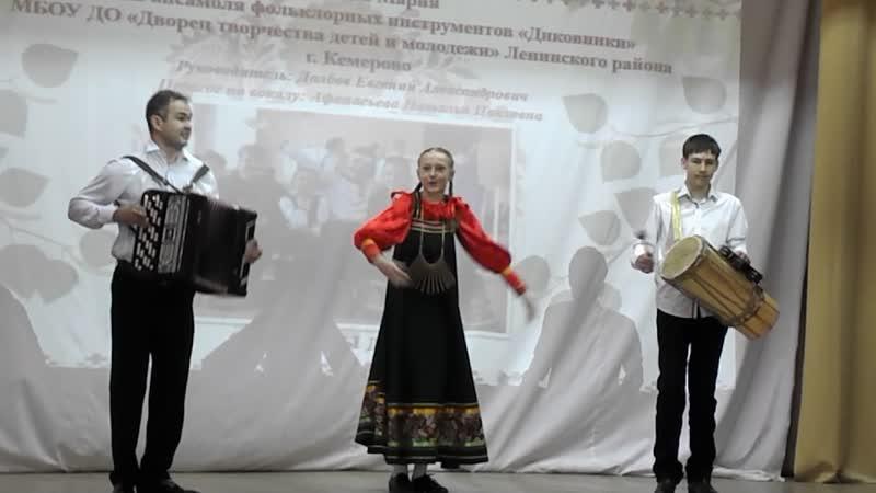 DSCN3294 Соло Маша Южакова коллектив Диковинки