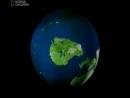 Столкновение Континентов / Colliding Continents