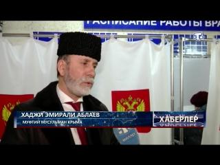 Крым впервые выбирает Президента РФ