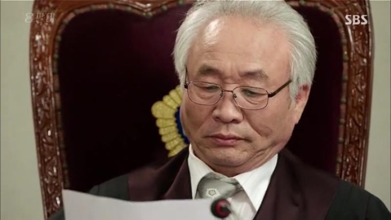 Ён-паль: Подпольный доктор 15/18 (2015)