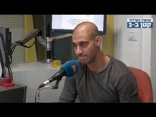 Бывший капитан Янив Катан , говорит  после увольнения Гая Лузона .