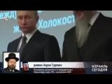 Российские евреи стали дружить с Минобороны