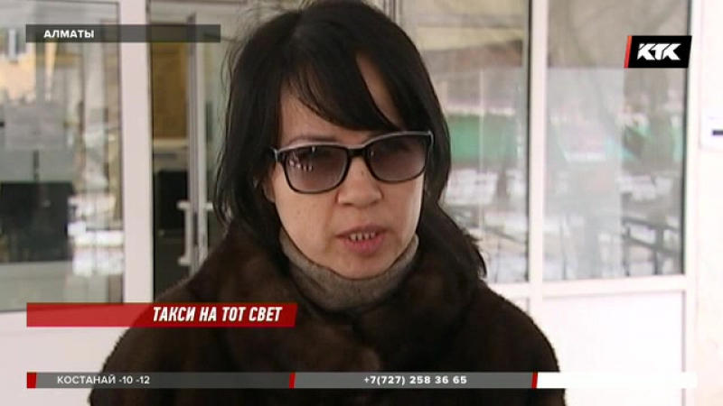 В Алматы начался суд над предполагаемым убийцей и насильником 18-летней Назерке Арип