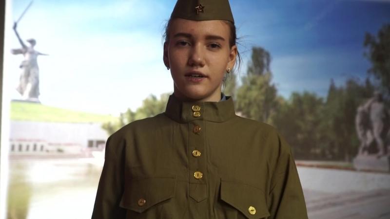 Сайко Арина (Классный час Сталинградская битва)