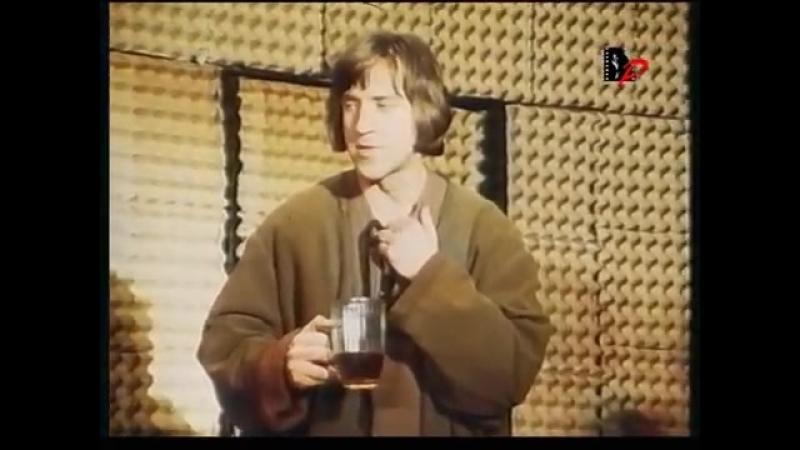 Отрывок из спектакля Жизнь Галилея Запись телекомпании WDR ФРГ для документального фильма У Володи 1975г