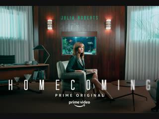 Homecoming | Season 1 | Official Trailer | [PhysKids]