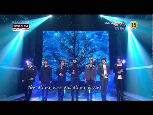 My Everything - Super Junior KyuHyun RyeoWook , SHINee Onew Jonghyun, SG Wanna Be
