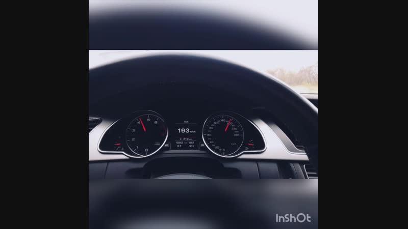 Снижайте скорость