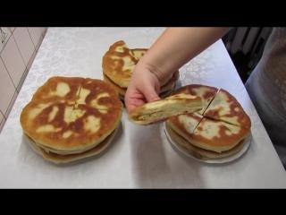 Простые ЛЕПЕШКИ на сковороде с 3-мя начинками Сытно Быстро и по домашнему